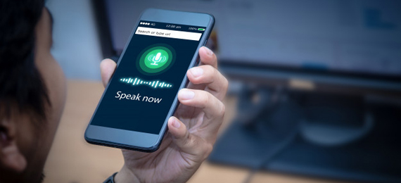 How Efficient Is the Automatic Speech Recognition Software