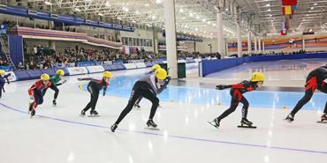 Pettit National Ice Center Milwaukee, Wisconsin