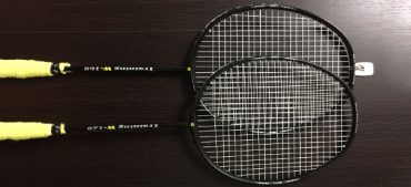 A Badminton Racket Guide to Finding the Perfect Racket