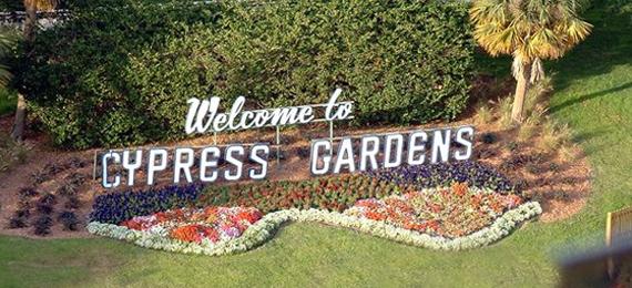 Cypress Gardens Trivia Quiz