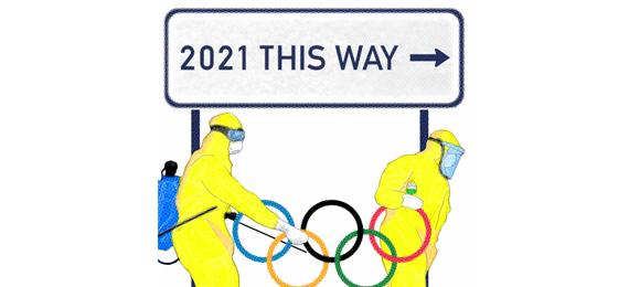 olympics-postponed