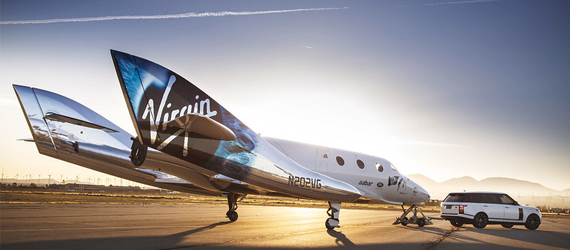 All You Need to Know About the Virgin Galactic Spaceship
